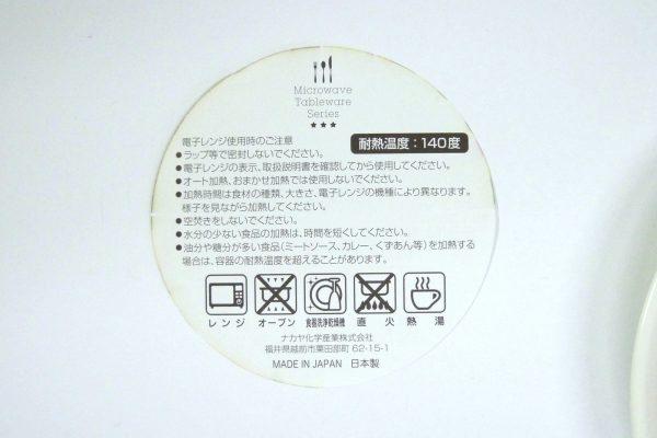 百均浪漫◆ナカヤ 日本製樹脂五寸皿。ラベル裏側に商品説明あり。