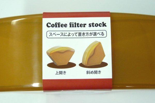 百均浪漫◆セリア・2-4杯用コーヒーフィルターストック。置き方。