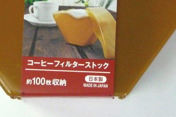 百均浪漫◆セリア・2-4杯用コーヒーフィルターストック。日本製。MADE IN JAPAN。