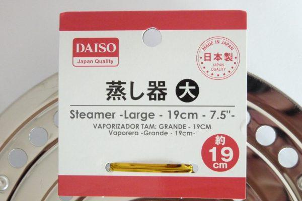 百均浪漫◆ダイソー 蒸し器 大 19cm。タグ。