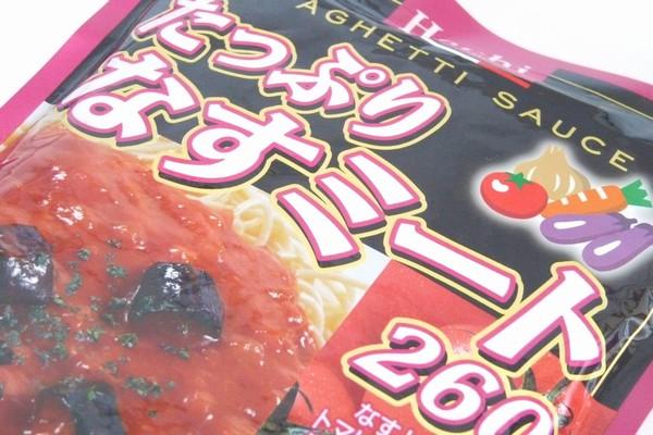 完熟トマト使用!ハチ食品 たっぷり なすミート260 スパゲッティソース @100均 レモン