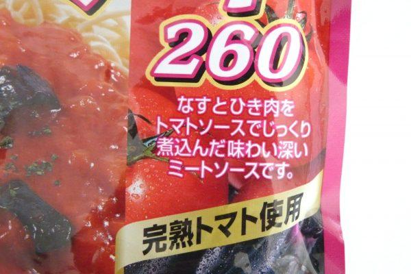 百均浪漫◆ハチ食品 たっぷり なすミート260 。パッケージ写真。