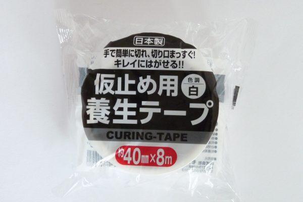 百均浪漫◆モリトク 仮止め用 養生テープ 白。パッケージ表側。