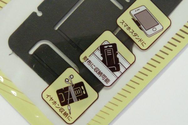 百均浪漫◆折り畳み式カード型スマホ用スタンド。