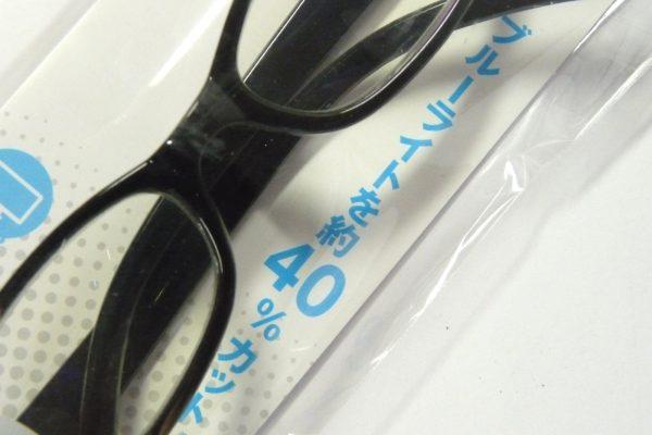 百均浪漫◆ブルーライト40%カット。PC老眼鏡。