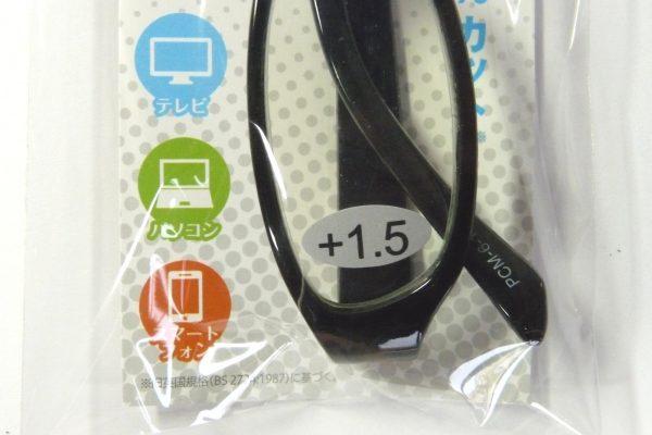百均浪漫◆ブルーライト40%カット。PC老眼鏡。度数は+1.5。
