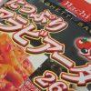 百均浪漫◆ハチ食品 スパゲッティソース たっぷりアラビアータ 260g。