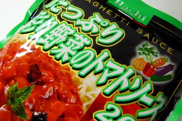 完熟トマト使用!ハチ食品のスパゲッティソース たっぷり彩り野菜のトマトソース 260g @100均 ダイソー