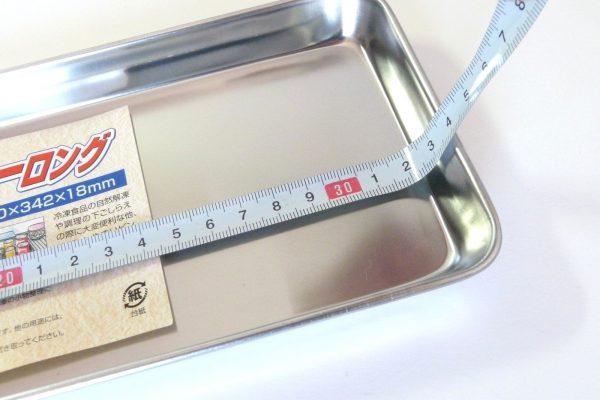 百均浪漫◆ステンレス製トレイ ロング約34cm。サイズ測定。