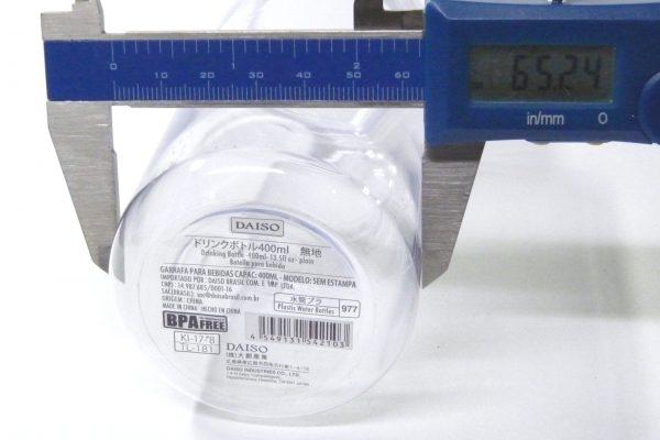 百均浪漫◆ダイソー ドリンクボトル400ml無地。直径を測定。