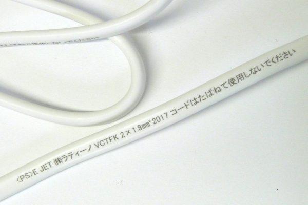 百均浪漫◆延長コード 1m 合計使用量 1500Wまでコード部拡大写真。