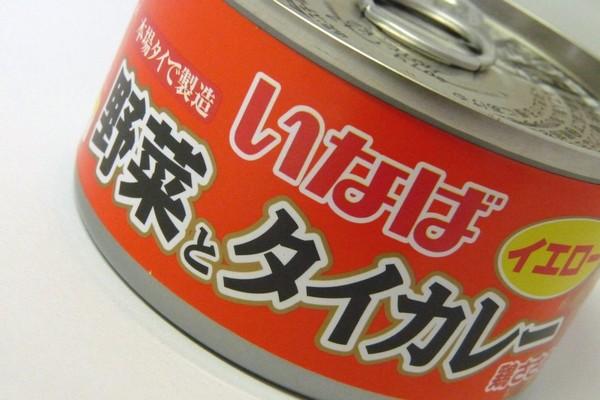 いなば 野菜とタイカレー鶏ささみ入り イエロー ちょっとお得な115g缶詰。 @100均 レモン
