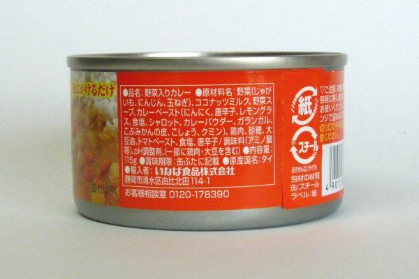 百均浪漫◆いなば 野菜とタイカレー 鶏ささみ入り。缶原材料等写真。