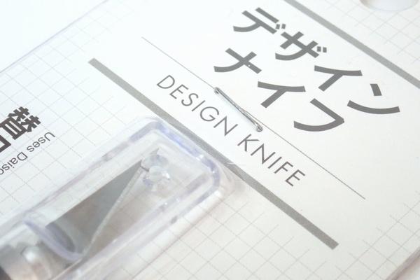キャップ付きで太めの丸い本体が持ちやすそうなデザインナイフ @100均 ダイソー
