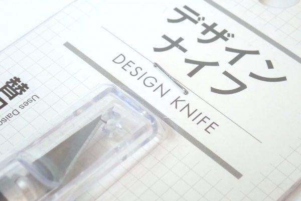百均浪漫◆ダイソー デザインナイフ115。