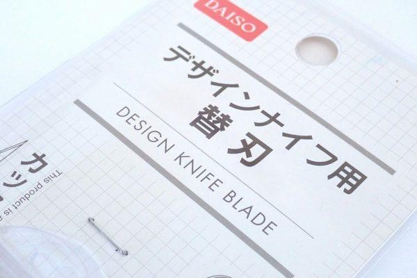 百均浪漫◆ダイソー デザインナイフ用替刃116。