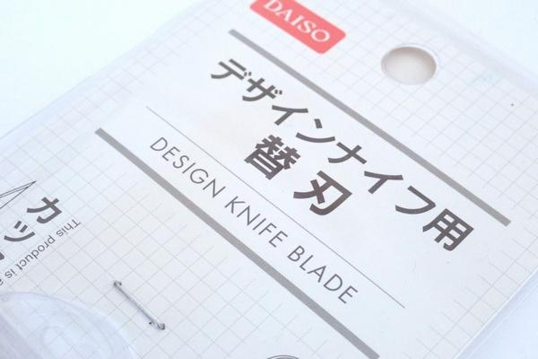 取り出しやすいケース付き。デザインナイフ用 替刃(カッター115用) @100均 ダイソー