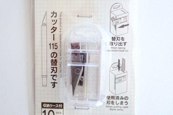 百均浪漫◆ダイソー デザインナイフ用替刃116。パッケージ表側写真。