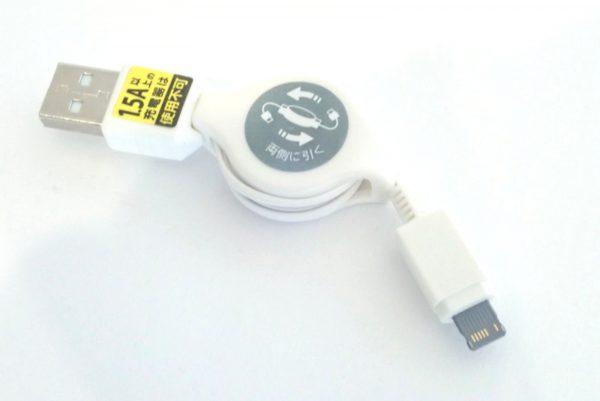 百均浪漫◆E Core iPhone専用リール式USB充電専用ケーブル。本体写真。