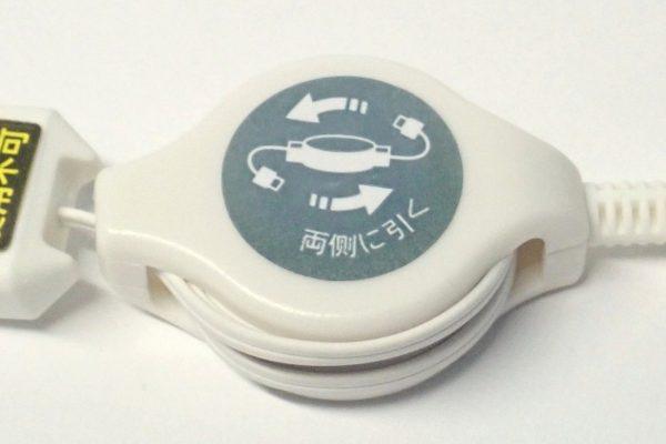百均浪漫◆E Core iPhone専用リール式USB充電専用ケーブル。リール部。