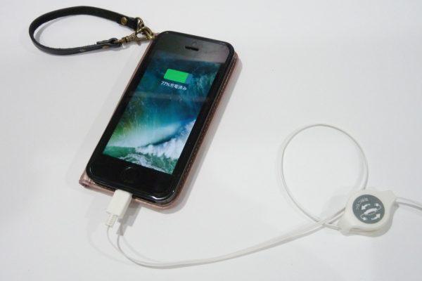百均浪漫◆E Core iPhone専用リール式USB充電専用ケーブル。iPhone5sで充電確認。