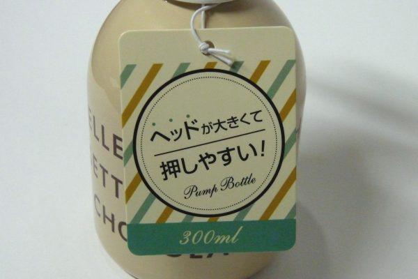 百均浪漫◆ヘッドが大きくて押しやすいポンプボトル。商品タグ表側写真。