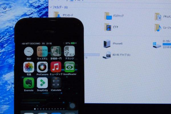 百均浪漫◆iPhone&iPod用充電・転送USBケーブル50cm。iPhone4sへのデータ転送OK!
