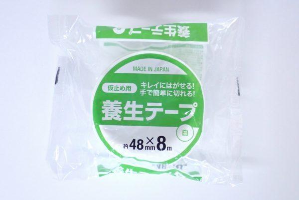 百均浪漫◆CS養生テープ(白) 48mm × 8m。パッケージ表側。