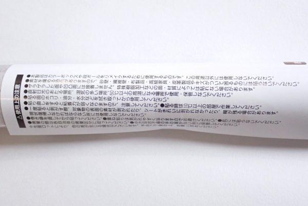百均浪漫◆エコー金属 リメイクシート コンクリート調柄。商品説明写真。