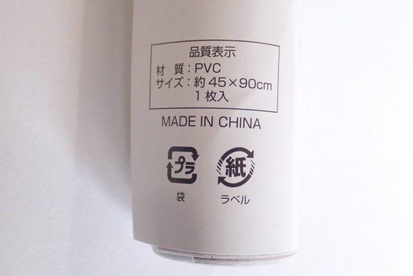 百均浪漫◆エコー金属 リメイクシート コンクリート調柄。MADE IN CHINA。中国製。