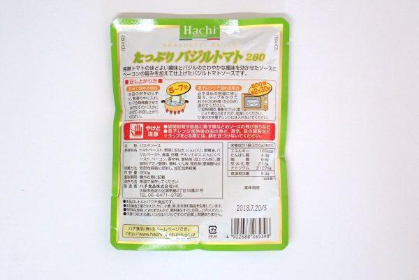 百均浪漫◆ハチ食品 スパゲッティソース たっぷりバジルトマト 260g。パッケージ裏側写真。