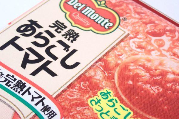 百均浪漫◆デルモンテ完熟あらごしトマト388g。