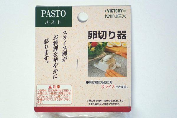 百均浪漫◆日本製!卵切り器。パッケージ詳細写真。