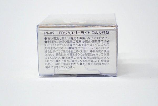 百均浪漫◆丸七 IN-07 LEDジュエリーライト コルク栓型。パッケージ底面写真。