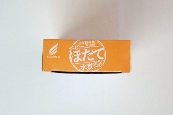 百均浪漫◆ベビーほたて水煮缶詰。パッケージ側面詳細写真。