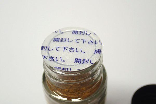 百均浪漫◆ハチ食品 純カレー粉 15g。内ブタ詳細写真。