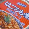 百均浪漫◆hagoromo はごろも煮(まぐろ味付フレーク)。