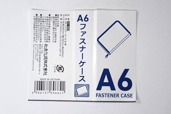 百均浪漫◆和泉化成 A6ファスナーケース。商品ラベル詳細写真。