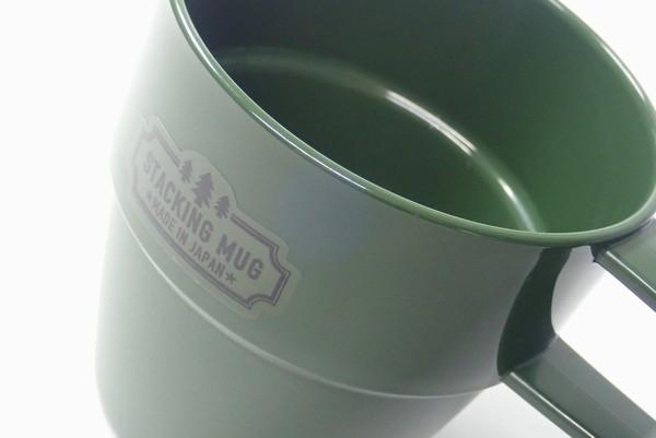 樹脂製スタッキングマグ、日本製で耐熱温度は140℃、熱いお湯でも安心! @100均 セリア