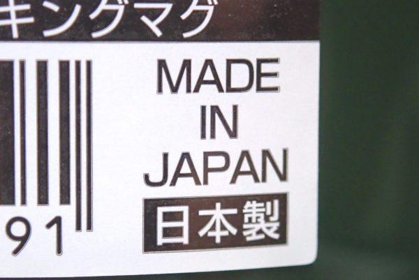 百均浪漫◆日本製。耐熱温度140℃。樹脂製スタッキングマグ。