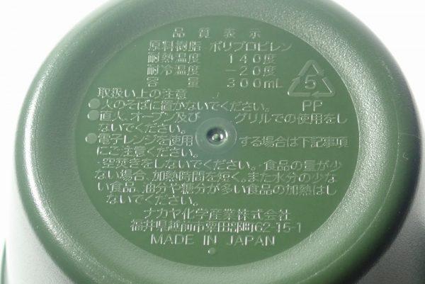百均浪漫◆日本製。耐熱温度140℃。樹脂製スタッキングマグ。カップ底面に商品説明。