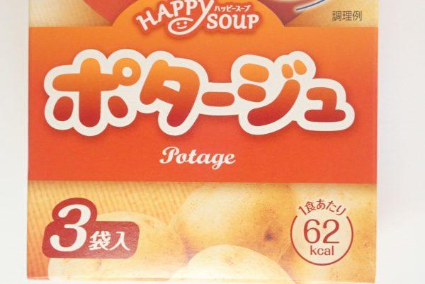 百均浪漫◆ポッカ HAPPY SOUP ポタージュ。パッケージ表側詳細写真。