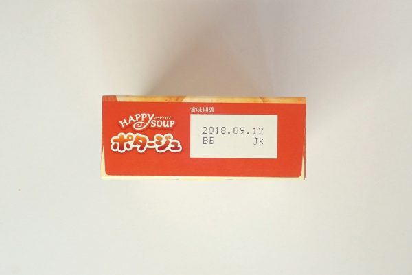 百均浪漫◆ポッカ HAPPY SOUP ポタージュ。パッケージ底面詳細写真。