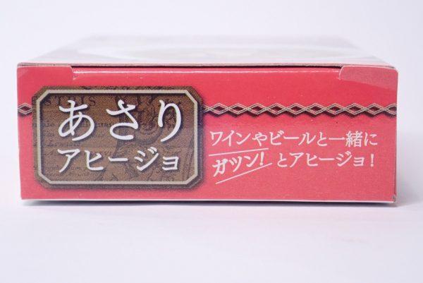 百均浪漫◆シーウィングス 缶DELI あさりアヒージョ。パッケージ側面詳細写真。