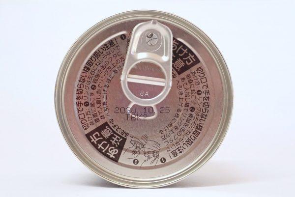 百均浪漫◆冨永食品 さば水煮。パッケージ裏側。プルリング。