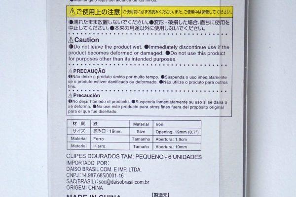百均浪漫◆ダイソー リーンクリップ Sサイズ(6個入)。パッケージ裏側詳細写真。