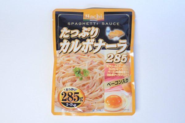 百均浪漫◆ハチ食品 たっぷり カルボナーラ285 スパゲッティソース。パッケージ写真。