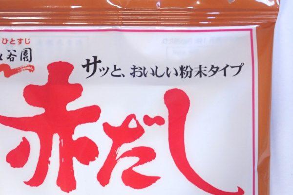 百均浪漫◆永谷園 赤だし パウダータイプ。パッケージ詳細写真。