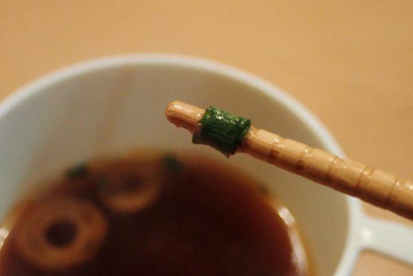 百均浪漫◆永谷園 赤だし パウダータイプ。調理してみた。あっさりした赤だし。
