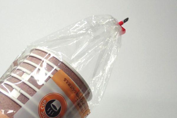 百均浪漫◆セリア断熱カップ 250ml 7個入。パッケージの開け方。